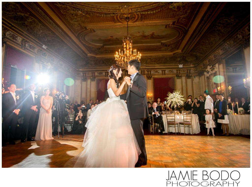 The Metropolitan Club New York City Wedding Photo